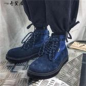 2018新款馬丁靴男靴子百搭復古馬丁靴休閒真皮高筒鞋子男工裝靴潮
