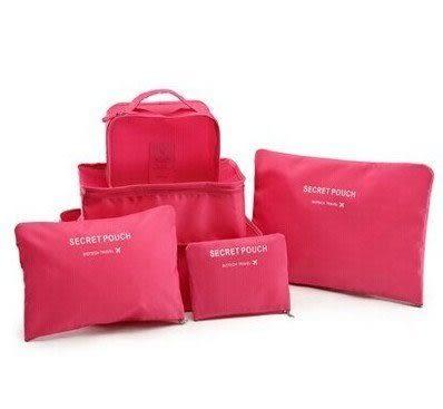 韓風旅行收納六件組 旅行包6件套 登機包 洗漱袋 盥洗袋 網格袋 分類袋 鞋子收納袋 包中包