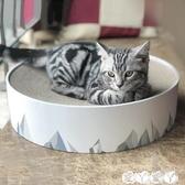 貓抓板 pidan山谷貓抓板 碗形大瓦楞紙貓窩貓玩具貓咪瓦楞碗磨爪貓抓盒 新品LX