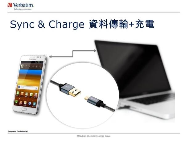 【85折↘免運費】Verbatim 威寶 充電 傳輸線 Micro USB 120cm 圓線(尼龍編織線)-銀X1