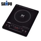 ●福利品● SAMPO - 聲寶 超薄觸控變頻電磁爐 KM-SF12Q