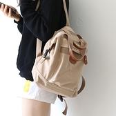 日繫ins風純色後背包女2021新款時尚書包女韓版高中背包女後背 伊蘿 99免運