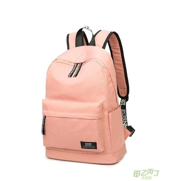帆布包 後背包女帆布大容量初中生百搭小清新背包書包女學生正韓校園