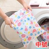 洗衣袋 可愛動物印花護洗袋(中號)30*40cm 【XYA047】收納女王