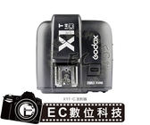 【EC數位】神牛 GODOX X1T-C TX 發射器 閃光燈 ETTL 搭AD600 AD360 TT600 單顆