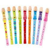木制兒童笛子玩具8孔豎笛小孩初學練習寶寶吹奏樂器玩具