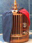 鳥籠凱里籠竹制畫眉鳥籠八哥鳥籠鏤空鳥籠配件鳥籠  易貨居