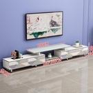電視櫃 茶幾組合現代簡約輕奢風小戶型牆櫃客廳家用可伸縮電視機櫃【八折搶購】