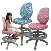 台灣製 守習兒童椅 電腦椅  成長椅(二色) 學習椅 升降椅  課桌椅  SGS/LGA測試認證 SS100+PU壓力輪