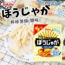 日本 Tohato 東鳩 棒棒薯條 鹽味...