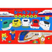 《 日本LIEBAM 》遊戲貼紙書 - 日本新幹線╭★ JOYBUS玩具百貨