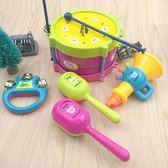 吹奏小喇叭搖鈴沙錘小鼓聲樂寶寶玩具套裝五件套組合嬰幼兒童樂器