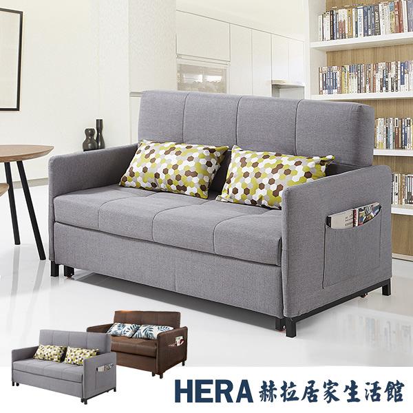 沙發床/ 鐵木真雙人沙發床 咖啡色 / 灰色【赫拉居家】