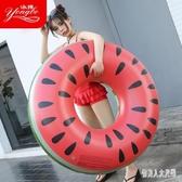 游泳圈成人 加厚加大充氣水上玩具腋下圈 可愛浮圈大人西瓜樣式 FR13359『俏美人大尺碼』