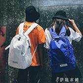 背包 運動雙肩包女韓版潮輕便大容量校園高中學生書包初中男女電腦背包 伊鞋本鋪