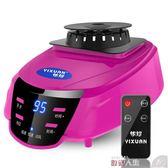 乾衣機乾衣機主機頭配件圓形烘衣機靜音省電殺菌家用取暖器遙控方形 數碼人生