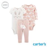 【美國 carter s】可愛兔子造型3件組套裝-台灣總代理