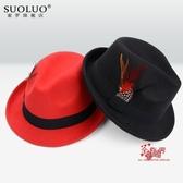 紳士帽 結婚帽新娘新郎帽韓版情侶復古爵士帽男女英倫小禮帽黑色紳士帽子 2色