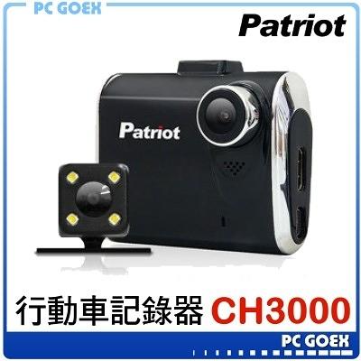 愛國者 CH3000 高畫質雙鏡頭行車記錄器 (送16G TF卡) ☆pcgoex 軒揚☆