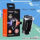 「peripower」PS-U18極速4.8A大電流輕量車充 車用充電 大功率輸出  雙USB孔 體積小巧 3年保固