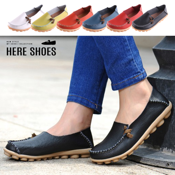 [Here Shoes] 休閒鞋-真皮鞋面 豆豆鞋底 舒適簡約兩穿休閒鞋 套腳懶人鞋-KNT907