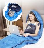 南極人防寒睡袋成人戶外單人冬季大人露營家用室內加厚羽絨便攜式  ATF  極有家