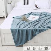 珊瑚絨毛毯辦公室空調午睡毯