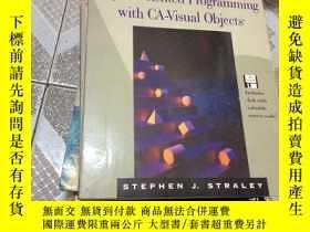 二手書博民逛書店STRALEY S罕見GUIDE TO Object-Orien
