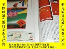 二手書博民逛書店Tadanori罕見Yokoo : ART does not have the GOAL book from ja