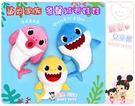 麗嬰兒童玩具館~Pinkfong碰碰狐-鯊魚一家 鯊魚寶寶發聲絨毛娃娃.唱歌玩偶娃娃(小隻)