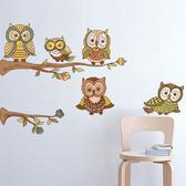 壁貼 貓頭鷹 居家裝飾牆壁貼紙《YV6826》HappyLife