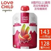 LOVE CHILD 加拿大寶貝泥 有機鮮萃蔬果泥-優格系列 128ml(蘋果 草莓 大黃菜)