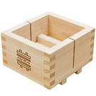 押製三明治 木質模具 廚房好幫手 日本製