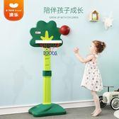 兒童籃球架可升降投籃架籃球筐家用室內戶外寶寶男孩球類玩具 韓慕精品 YTL