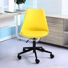 歐升降電腦椅家用小巧辦公椅子小型現代小轉椅簡約學生椅書桌椅 NMS名購居家