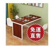 折疊桌折疊桌餐桌小戶型家用簡約廚房操作台伸縮隱形牆桌吧台桌 【快速出貨】