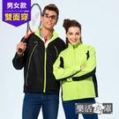 【AS1138】75D斜複合式雙面穿休閒立領外套 (黑/綠)●樂活衣庫
