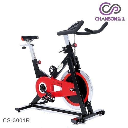 【強生CHANSON】CS-3001R 飛輪有氧健身車