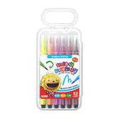 CM-001 奶油獅可水洗軟頭彩色筆(12色組)