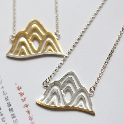 藝術素銀自然空靈的美感 純銀山巒鎖骨項鏈