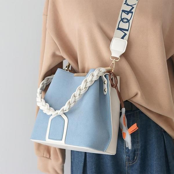 包包女2020新款網紅質感水桶包百搭時尚韓版寬帶大容量單肩斜挎包 【雙11】