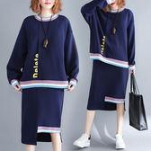 大碼女裝秋季新款正韓俏皮針織半裙套裝港味時尚毛衣兩件套潮