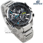 EDIFICE EQB-501XDB-1A 三眼錶 太陽能 兩地時間 智慧藍牙指針 日期顯示 EQB-501XDB-1ADR CASIO卡西歐