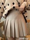 百摺裙 春秋裝百摺半身裙女復古A字百搭高腰加厚短裙2021新款網紅裙子潮 【99免運】