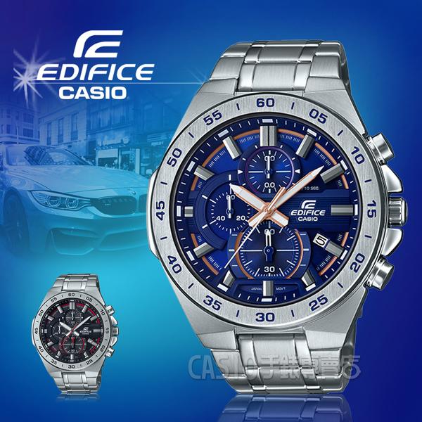 CASIO手錶專賣店 EFR-564D-2A EDIFICE 簡約三眼男錶 不鏽鋼錶帶 藍X玫瑰金 防水100米 EFR-564D