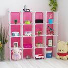 ikloo~16格DIY百變收納櫃 創意組合收納櫃 鞋櫃 衣服玩具收納箱置物櫃衣櫃  《Life Beauty》