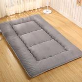 日式10CM加厚榻榻米1.2m床墊學生宿舍地鋪睡墊1.5米1.8床單人褥子