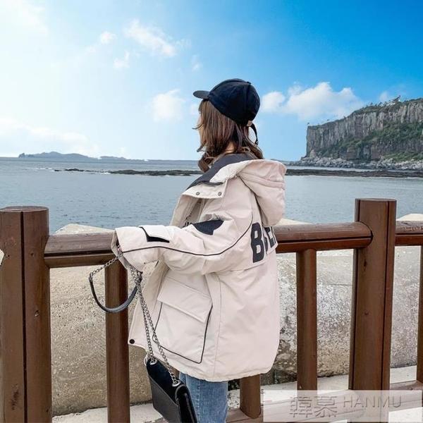 羽絨棉衣棉服女韓版寬鬆秋冬季外套冬裝棉襖2020年新款女加厚 牛轉好運到