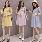 漂亮小媽咪 條紋洋裝 【D6356】 韓系 修身 顯瘦 孕婦裝 條紋 V領 襯衫領 短袖 洋裝