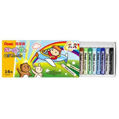 [奇奇文具]【飛龍 Pentel 粉蠟筆】Pentel PHN8-16 (PHN7-16) 粉腊筆/粉蠟筆 (16色)